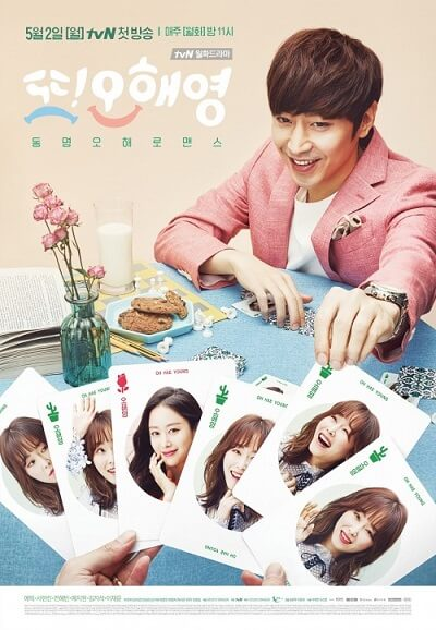 Download Drama Korea Another Miss Oh (2016) Subtitle Indonesia