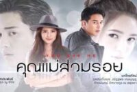 Download Drama Thailand You Are Me (2020) Subtitle Indonesia