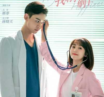 Download Drama China My Little Happiness (2021) Subtitle Indonesia