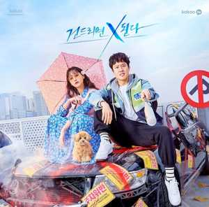Download Drama Korea Mad for Each Other (2021) Subtitle Indonesia