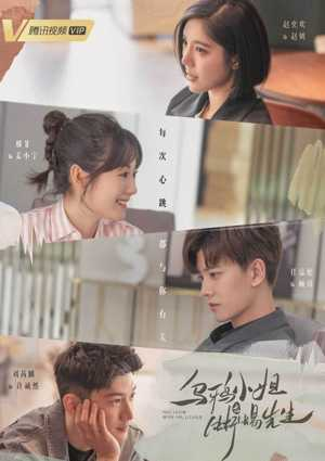Download Drama China Miss Crow with Mr. Lizard (2021) Subtitle Indonesia