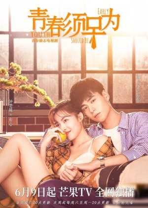 Download Drama China Youth Should be Early (2021) Subtitle Indonesia