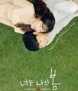 Download Drama Korea You Are My Spring (2021) Subtitle Indonesia