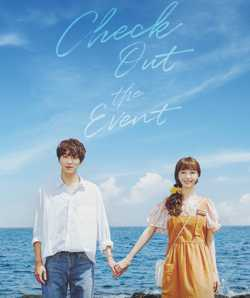 Download Drama Korea Check Out the Event (2021) Subtitle Indonesia