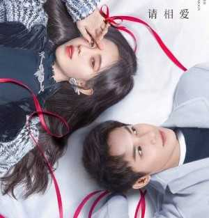 Download Drama China Love Under the Full Moon (2021) Subtitle Indonesia