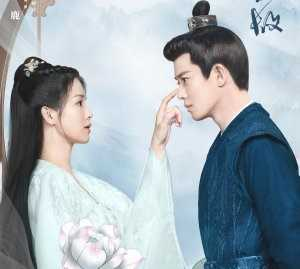 Download Drama China One and Only (2021) Subtitle Indonesia