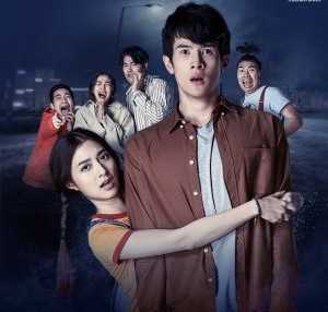 Download Drama Thailand I See Dead People (2021) Subtitle Indonesia