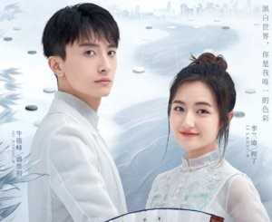 Download Drama China GO Into Your Heart (2021) Subtitle Indonesia
