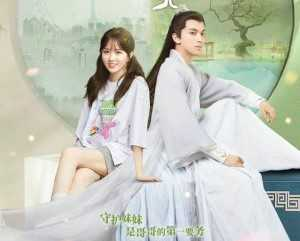 Download Drama China My Dear Brothers (2021) Subtitle Indonesia